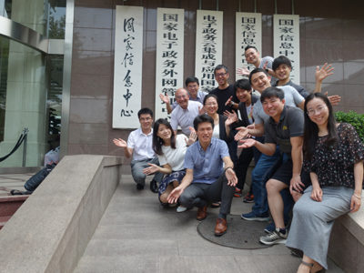 StateInformationCenter1 Group photo before SIC.jpg