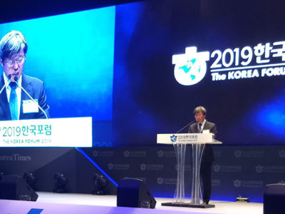 Economic Growth | Seung Myung-Ho, the chairman of the Hankook Ilbo, welcomes participants to the Korea Forum 2019